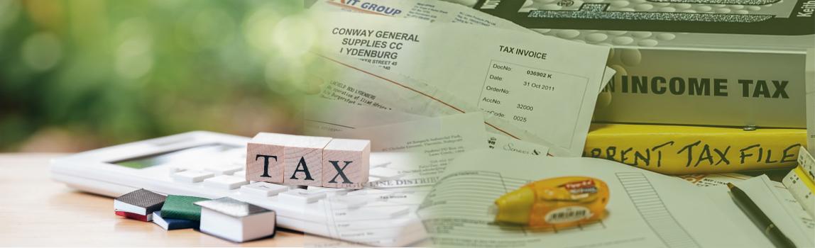 Salary Income Tax Calculator – 2019